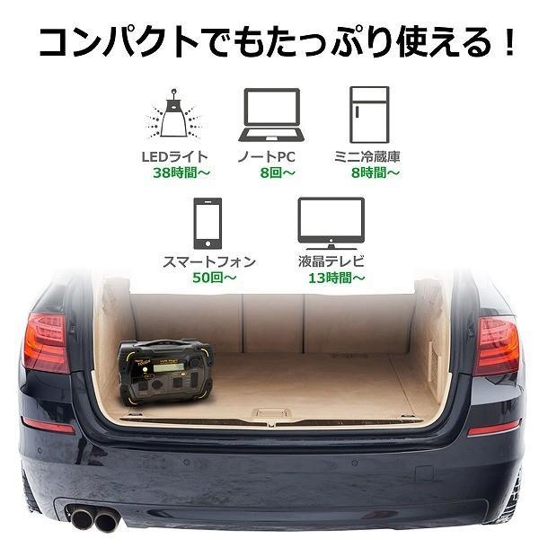 限定! ポータブル電源 PB450タフバッグセット(レビューでバッグ代0円) 車中泊 キャンプ  停電対策 大容量 バッテリー ボルトマジック ワイルド電源|pro-tecta-shop|08
