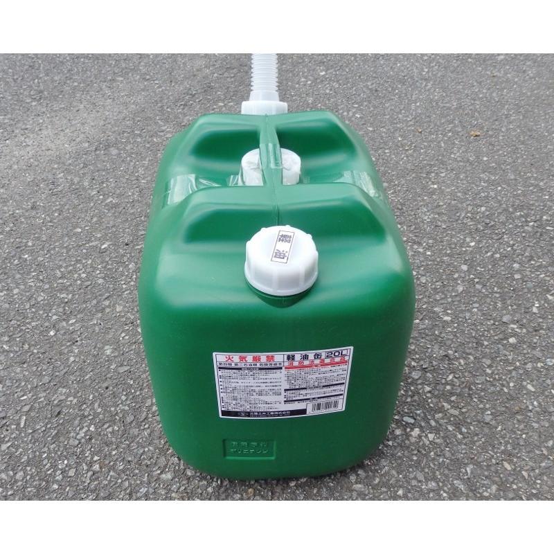 軽油缶 ポリタンク緑20Lワイド 消防法適合品 pro-yama 02