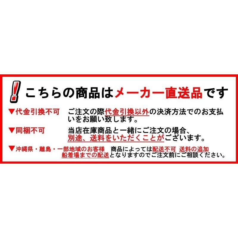 焼却炉 RA-140 業務用 ミツワ東海 【法人様、企業様限定品】 pro-yama 05