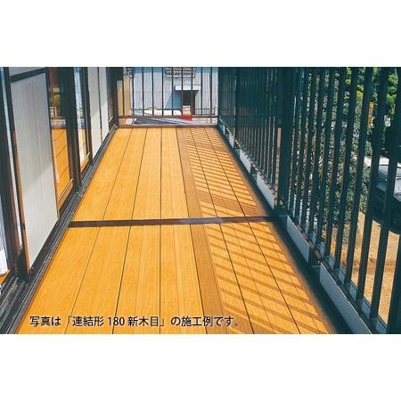 デッキ材樹脂 中空形 新木目調 180×3000 5枚組 タキロンシーアイ|pro-yama|02