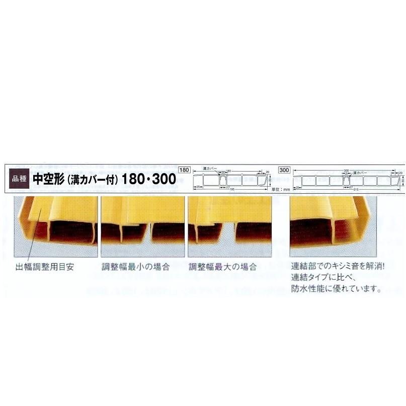 デッキ材樹脂 中空形 新木目調 180×3000 5枚組 タキロンシーアイ|pro-yama|03