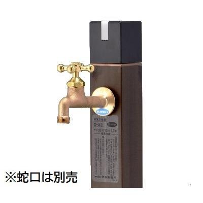 不凍水栓柱 DXキューブIII 木目調カラーΦ13×1.0m 竹村製作所 pro-yama 02