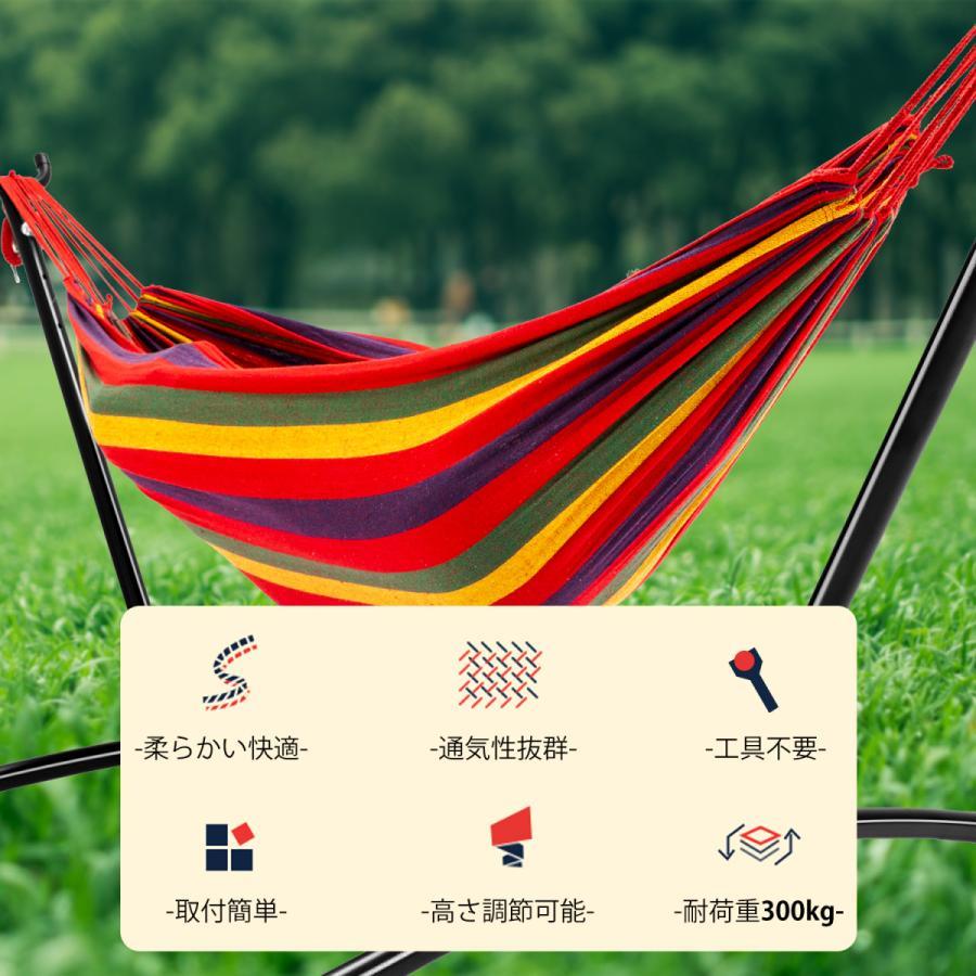 ハンモック 自立式 布製ハンモックセット スタンド付き 高さ調整可能 アウトドアハンモック 室内 キャンプ 屋外 キャンプ ハンモックチェア|probasto|02