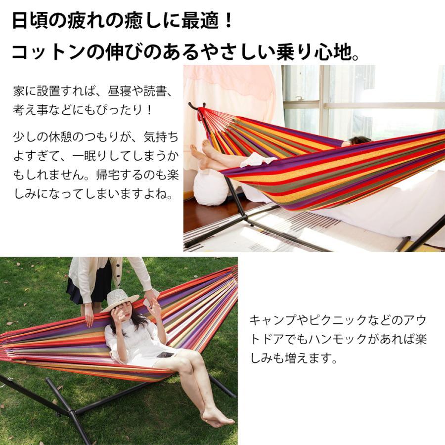 ハンモック 自立式 布製ハンモックセット スタンド付き 高さ調整可能 アウトドアハンモック 室内 キャンプ 屋外 キャンプ ハンモックチェア|probasto|05
