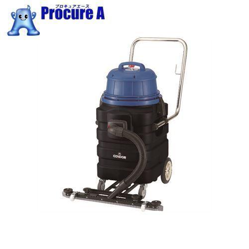 コンドル 汚水回収用 ウエットバキュームクリーナー WS·35 E-134 ▼102-7112 山崎産業(株)