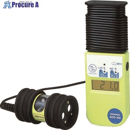 水素 バッテリー 硫化