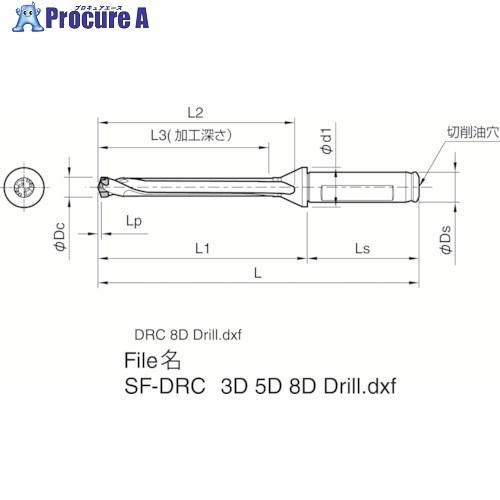 京セラ ドリル用ホルダSF20-DRC170M-8 ▼357-6621京セラ(株)