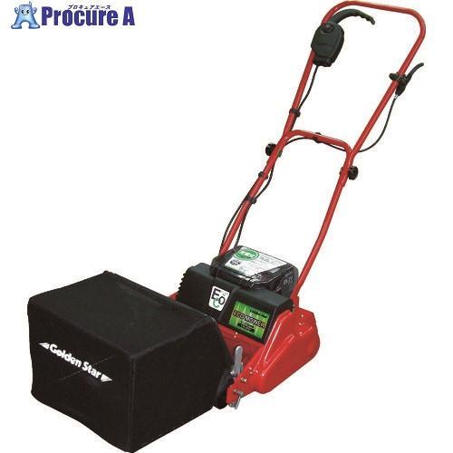 GS 充電式芝刈機エコモ3000ECO-3000 ▼423-9911キンボシ(株)