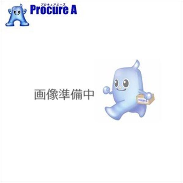 マパール CPMill−Uni−HPC 「CPM100」CPM100-2500Z04-F0050-20-HP383 ▼775-4698マパール(株)