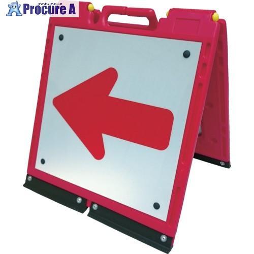 仙台銘板 ソフトサインボードミニ赤/白反射(矢印板)サイズH450×W600mm3093930 ▼818-4842(株)仙台銘板