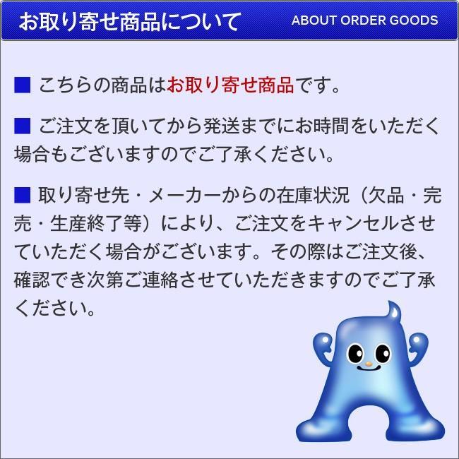 DJI Mavic NO.6 カーチャージャー D-134630▼ 835-6193DJI JAPAN(株) procure-a 02