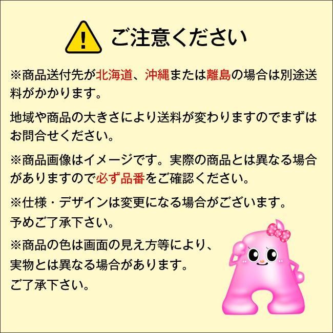 DJI Mavic NO.6 カーチャージャー D-134630▼ 835-6193DJI JAPAN(株) procure-a 03