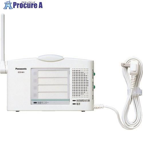 Panasonic 小電力型ワイヤレス受信器ECE1601P ▼836-2043パナソニック(株)エコソリューションズ社
