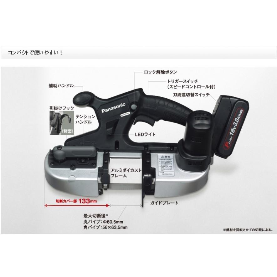 バンドソー 電動 工具 充電式 充電バンドソー ブラック パナソニック EZ45A5X-B 黒 Dual デュアル ※本体のみ※ procure-a 05