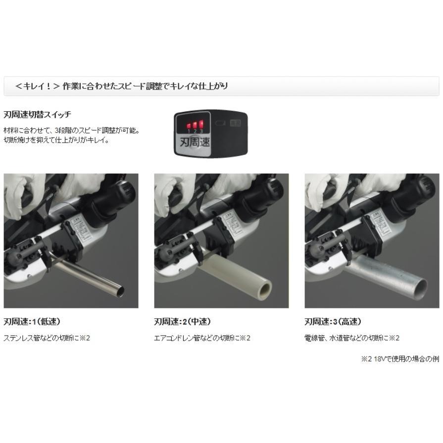 バンドソー 電動 工具 充電式 充電バンドソー ブラック パナソニック EZ45A5X-B 黒 Dual デュアル ※本体のみ※ procure-a 07