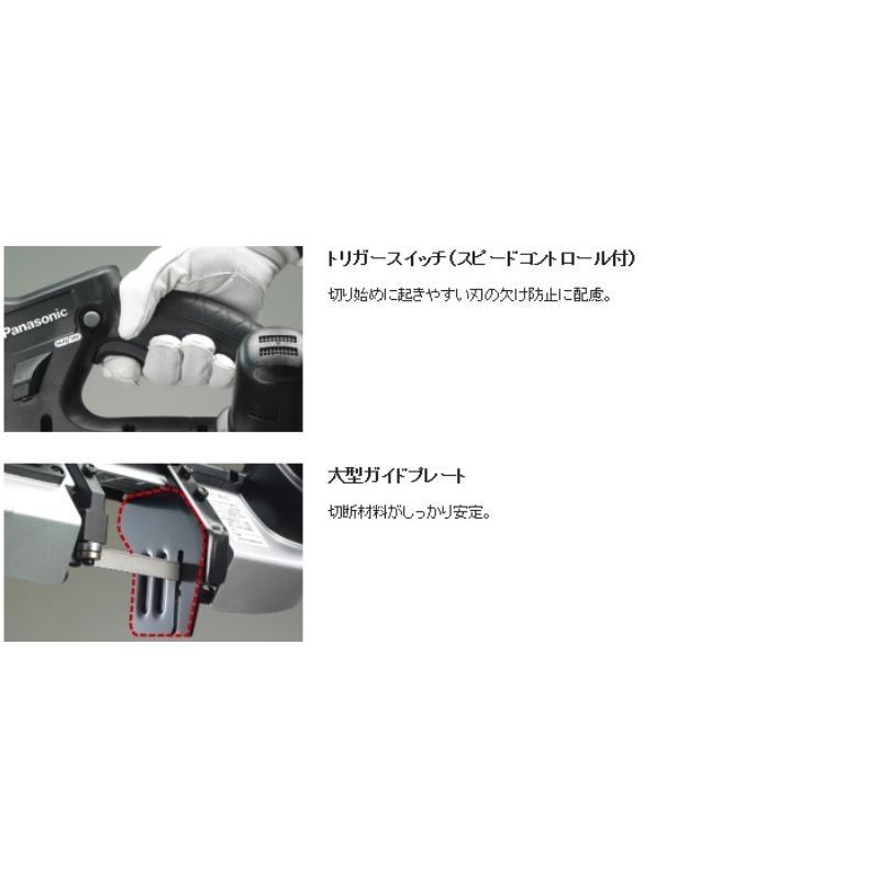 バンドソー 電動 工具 充電式 充電バンドソー ブラック パナソニック EZ45A5X-B 黒 Dual デュアル ※本体のみ※ procure-a 08