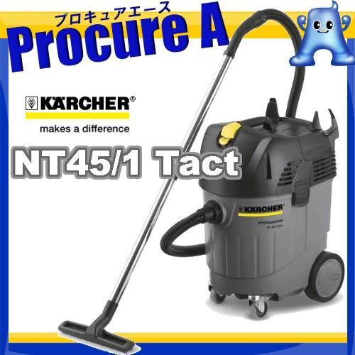 【送料無料】ケルヒャー 業務用乾湿両用クリーナー(乾湿両用 掃除機) NT45/1 Tact グレー【代引決済不可】