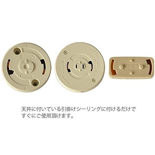 ペンダントライト - さくら色⇔電球色 LED・コード付 桜のカバーシェードランプ 本体組立出荷 - コハルライト|product-factory-jp|05