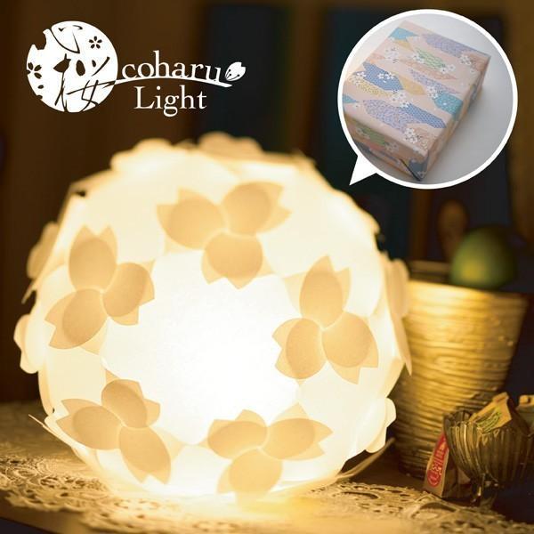 フロアライト テーブルランプ さくら おしゃれ 照明器具 ソケット コード 8w蛍光灯電球付 LED対応 組立式 コハルライト|product-factory-jp|02