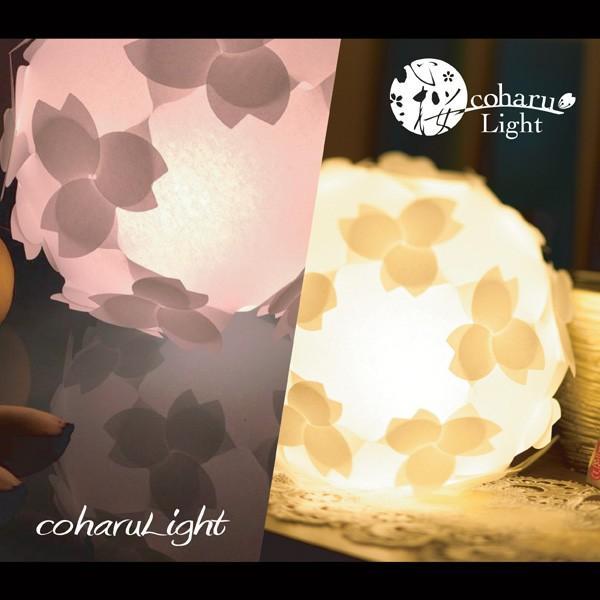 フロアライト テーブルランプ おしゃれ 照明器具 さくら色⇔電球色 LED電球付 組立式 - コハルライト|product-factory-jp