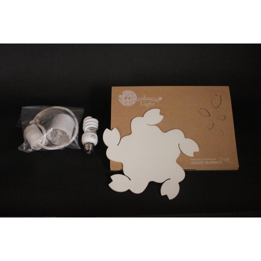 フロアライト テーブルランプ おしゃれ 照明器具 さくら色⇔電球色 LED電球付 組立式 - コハルライト|product-factory-jp|04