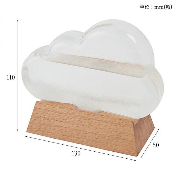 気象予報計 天気予報 知育玩具 化学 茶谷産業 Fun Science ファンサイエンス ストームグラス クラウド333-274 profit 07