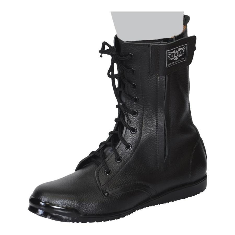 高所作業適応安全靴ハイトワーク VO-320(レザー) 26.5cm 建築・倉庫作業等に!!本革使用の安全靴。