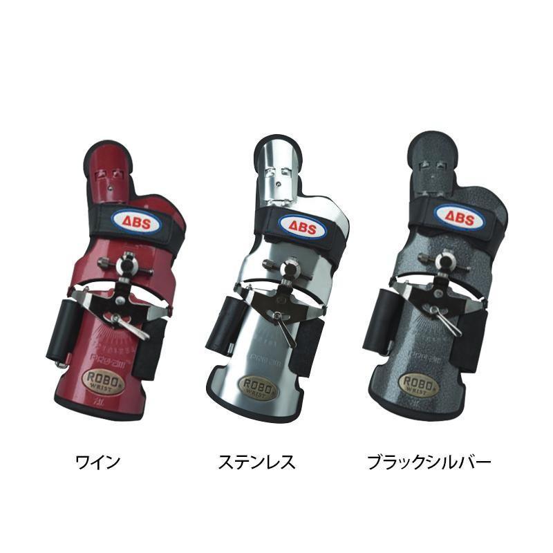 激安特価  ABS ボウリンググローブ ロボリスト 右投げ用 ラージ, フジハシムラ:2d334b3a --- airmodconsu.dominiotemporario.com