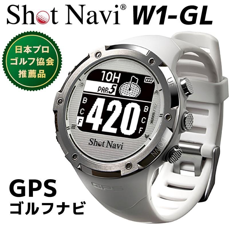 【おトク】 送料無料 ショットナビ GPSゴルフナビ 腕時計型 Shot Navi W1-GL ホワイト GPS 距離計 ゴルフ, 和楽器専門の森乃屋 f2aa685c
