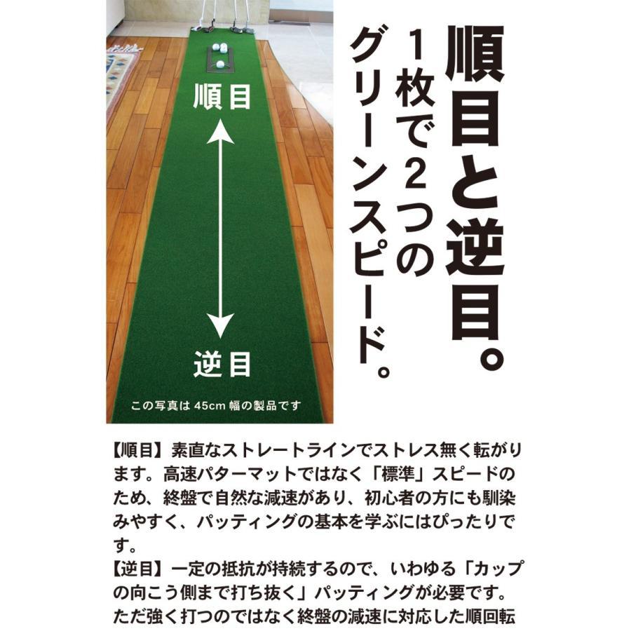日本製 パターマット工房 45cm×5m SUPER-BENTパターマット 距離感マスターカップ付き progolf 14