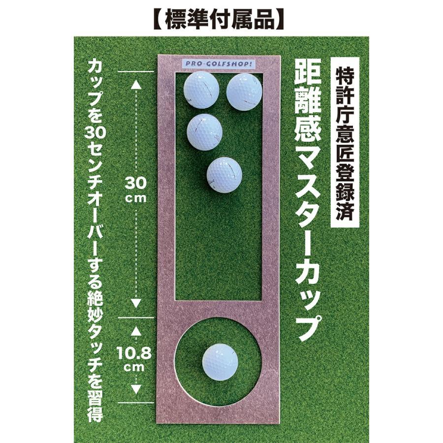 日本製 パターマット工房 45cm×5m SUPER-BENTパターマット 距離感マスターカップ付き progolf 19