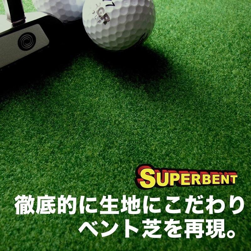 日本製 パターマット工房 45cm×5m SUPER-BENTパターマット 距離感マスターカップ付き progolf 08