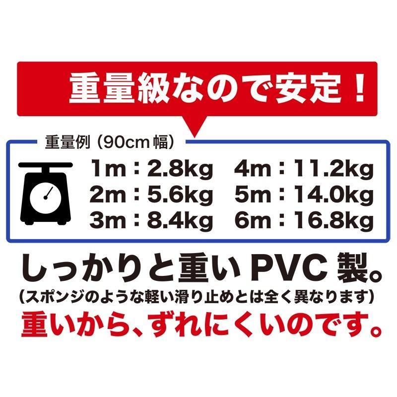 船の滑り止めマット 90cm×6m(グレー) (原反ロール)高規格6mm厚 安全用  デッキマット デッキシート 漁船 マリン PVC ゴムマット ノンスリップ|progolf|11