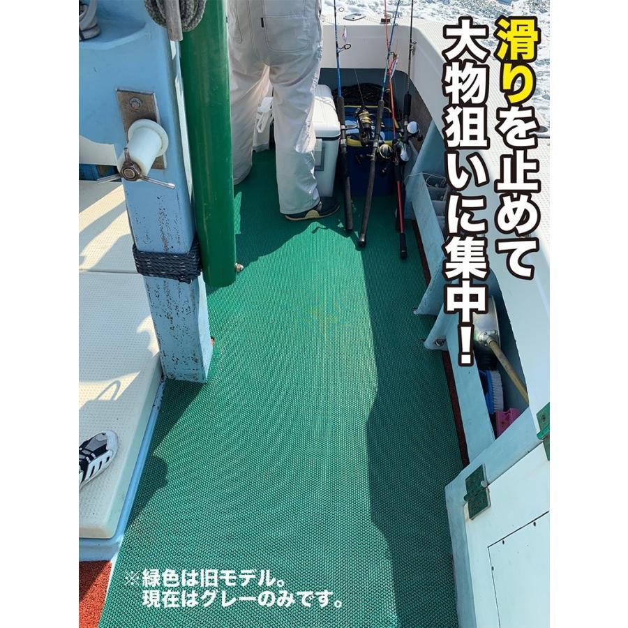 船の滑り止めマット 90cm×6m(グレー) (原反ロール)高規格6mm厚 安全用  デッキマット デッキシート 漁船 マリン PVC ゴムマット ノンスリップ|progolf|13