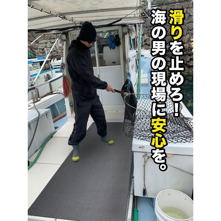 船の滑り止めマット 90cm×6m(グレー) (原反ロール)高規格6mm厚 安全用  デッキマット デッキシート 漁船 マリン PVC ゴムマット ノンスリップ|progolf|04
