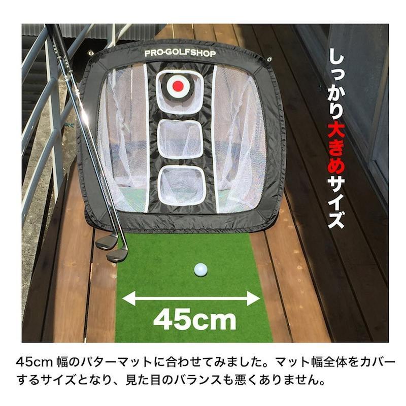 アプローチ 練習ネット PGSチッピングネット ゴルフ 練習|progolf|16