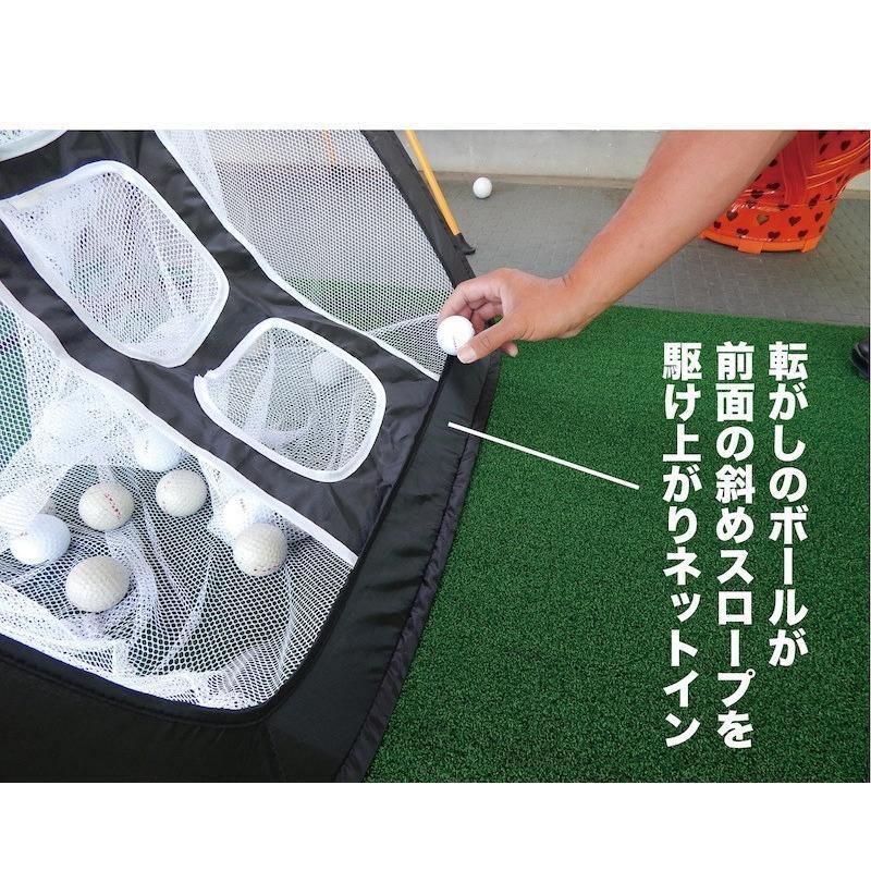 アプローチ 練習ネット PGSチッピングネット ゴルフ 練習|progolf|08