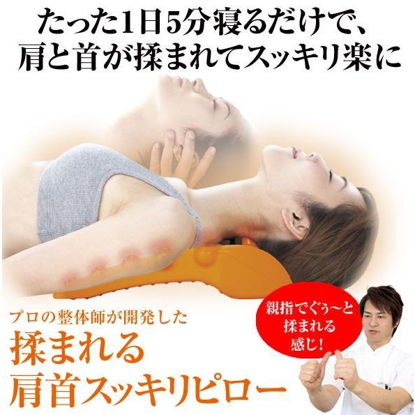 もまれる腰楽スリムクッション 肩こり 首こり 解消 グッズ 肩甲骨 腰 首こり 腰痛 プロイデア|proidea|02