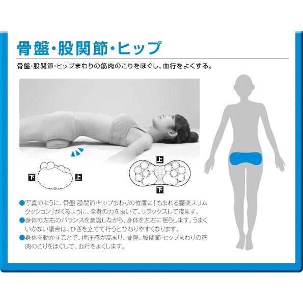 もまれる腰楽スリムクッション 肩こり 首こり 解消 グッズ 肩甲骨 腰 首こり 腰痛 プロイデア proidea 11
