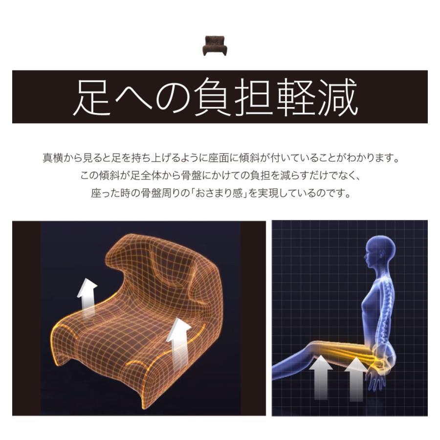 匠の腰楽座椅子 コンフォシート 座椅子 腰痛 椅子 テレワーク 在宅勤務 姿勢 骨盤 プロイデア proidea 11