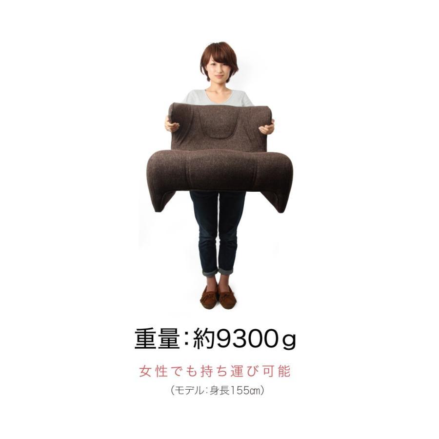 匠の腰楽座椅子 コンフォシート 座椅子 腰痛 椅子 テレワーク 在宅勤務 姿勢 骨盤 プロイデア proidea 15