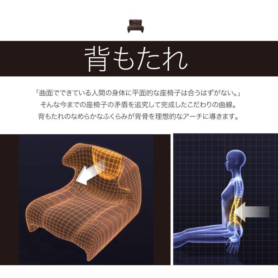 匠の腰楽座椅子 コンフォシート 座椅子 腰痛 椅子 テレワーク 在宅勤務 姿勢 骨盤 プロイデア proidea 09