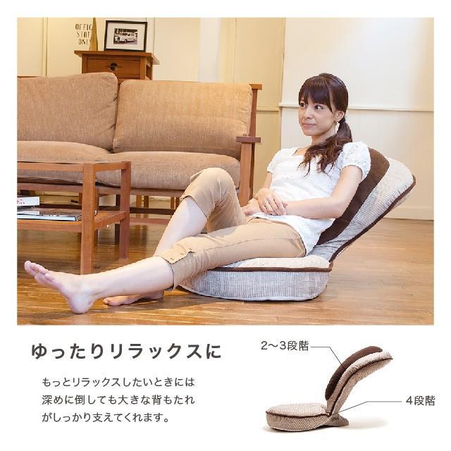 背筋がGUUUN 美姿勢座椅子 エグゼボート ベージュ 座椅子 テレワーク推奨品 腰痛 美姿勢 おしゃれ  骨盤 リクライニング  グーン プロイデア|proidea|10