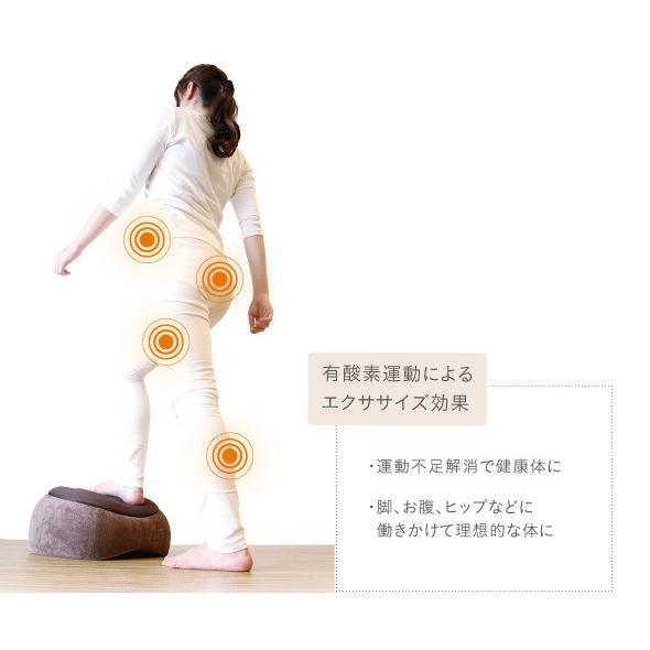 スリムルームステッパー ダイエット 器具 踏み台昇降 昇降運動 おしゃれ インテリア プロイデア|proidea|08