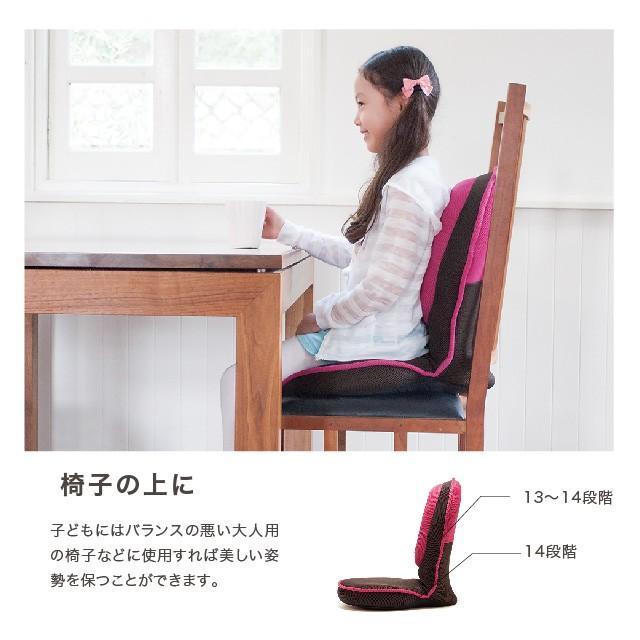 背筋がGUUUN 美姿勢座椅子 コンパクト 腰痛 姿勢 背筋 骨盤 リクライニング 受験 学習机 グーン こども用 幼児 小学生 プロイデア|proidea|11