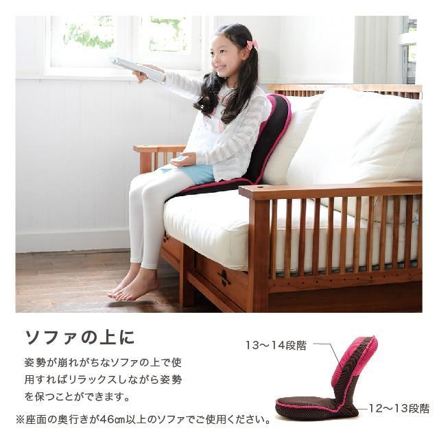 背筋がGUUUN 美姿勢座椅子 コンパクト 腰痛 姿勢 背筋 骨盤 リクライニング 受験 学習机 グーン こども用 幼児 小学生 プロイデア|proidea|12