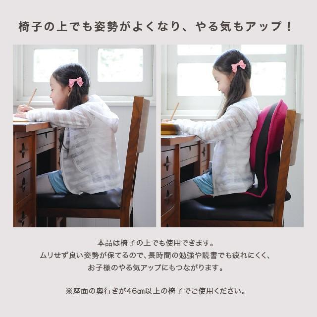 背筋がGUUUN 美姿勢座椅子 コンパクト 腰痛 姿勢 背筋 骨盤 リクライニング 受験 学習机 グーン こども用 幼児 小学生 プロイデア|proidea|06