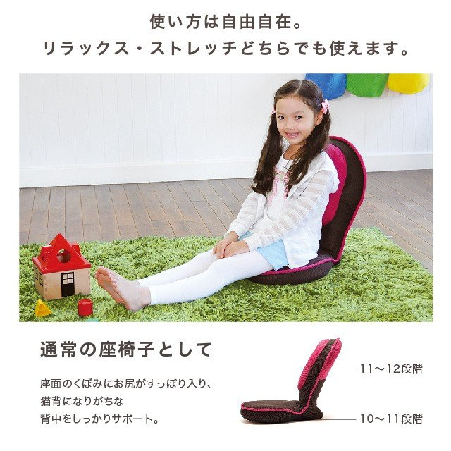 背筋がGUUUN 美姿勢座椅子 コンパクト 腰痛 姿勢 背筋 骨盤 リクライニング 受験 学習机 グーン こども用 幼児 小学生 プロイデア|proidea|09