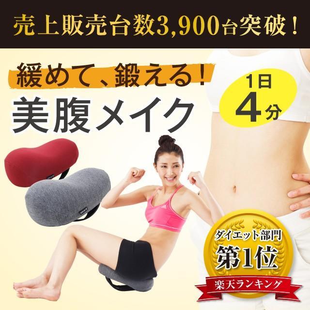 コアビーンズ お腹 エクササイズ 簡単 ダイエット 器具 腹筋 マシン 腹筋エクササイズ プロイデア|proidea