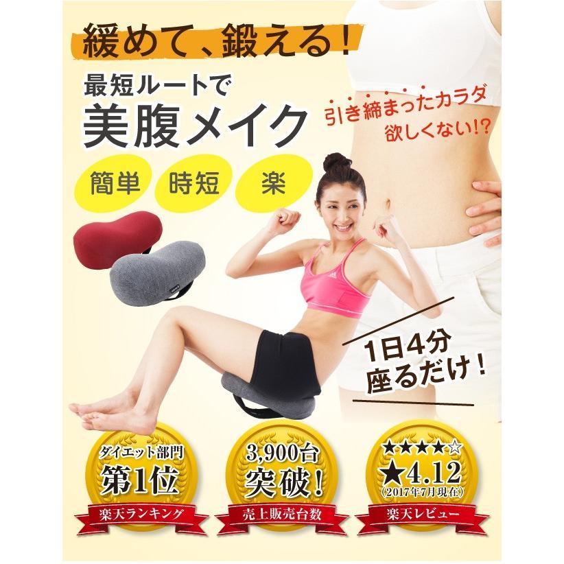 コアビーンズ お腹 エクササイズ 簡単 ダイエット 器具 腹筋 マシン 腹筋エクササイズ プロイデア|proidea|02